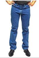 Джинсы мужские GAMU голубые с желтой строчкой, фото 1