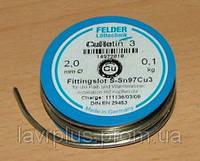 Припой мягкий медный 100 гр. 2 мм.  FELDER Cu-Rotin®3