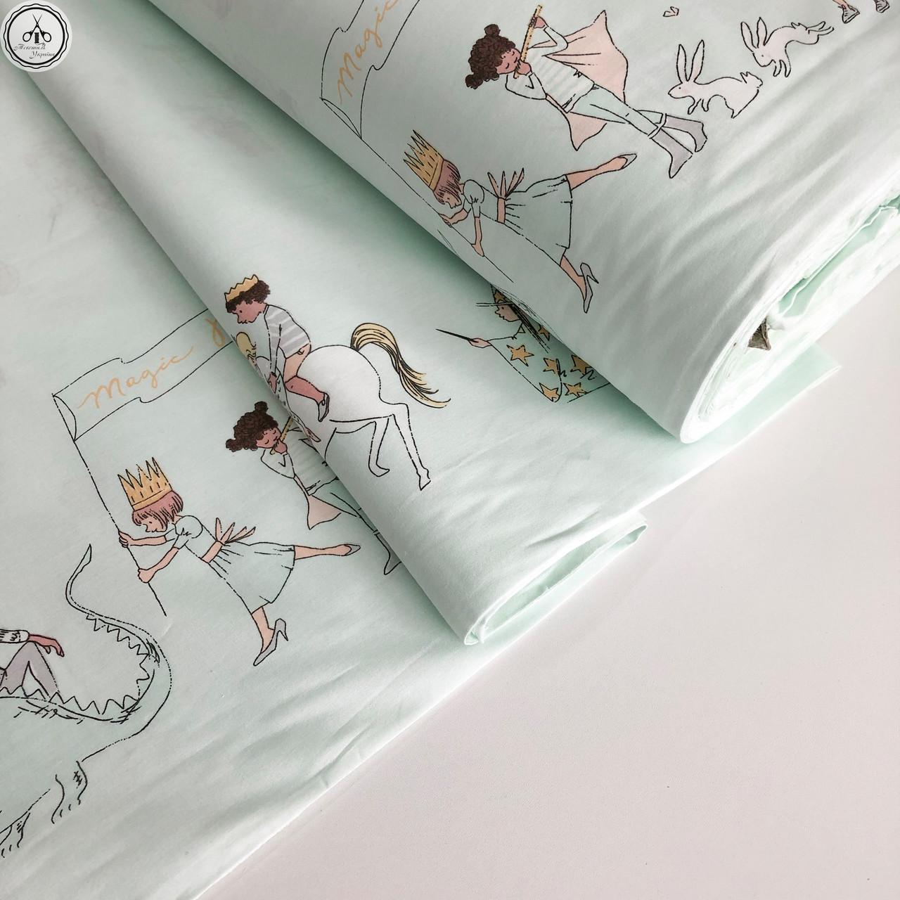 "Турецкая хлопковая ткань ранфорс ""парад на мятном"" 240 см"