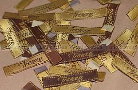 жаккардовые этикетки с шелковой нитью