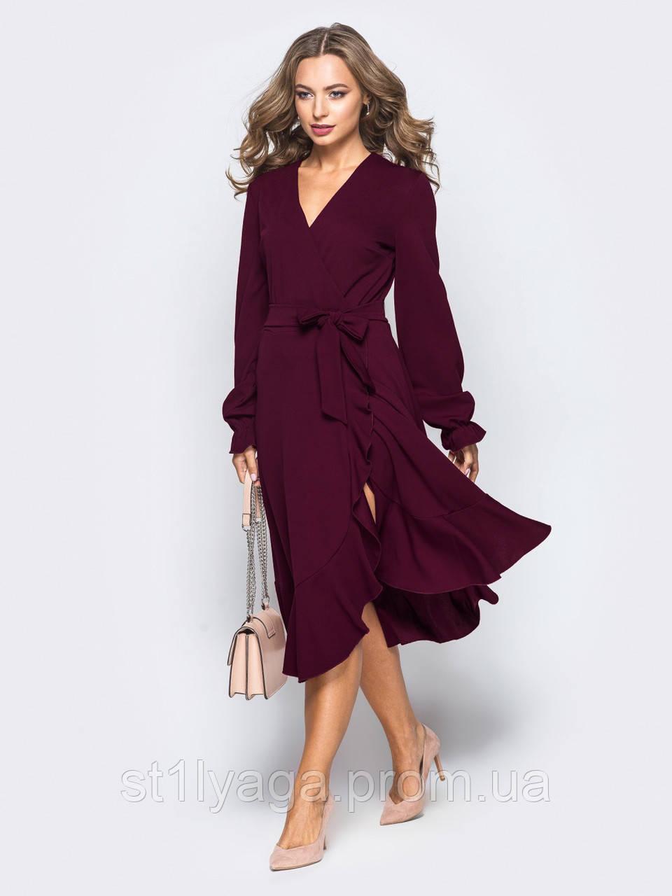 Платье-миди на запах с мягким воланом по низу и длинными рукавами бордовый
