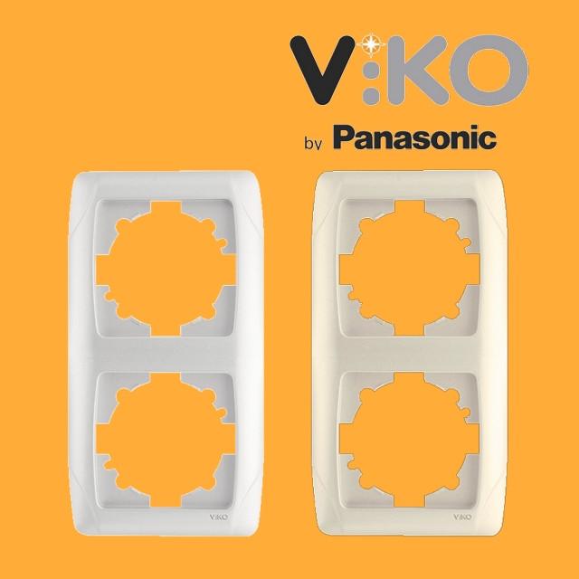 Подвійна вертикальна рамка VIKO Carmen