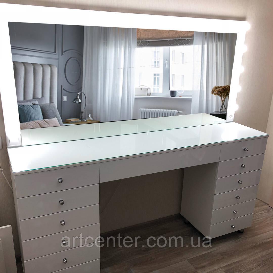 Большой стол для визажиста с 2 тумбами и зеркалом с подсветкой