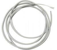 Гибкий греющий кабель ПЭН 230V, 40Вт/м  150м/бухта