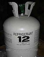 Хладон, фреон 12  Forane (13,6 кг)