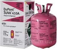 Фреон Хладон 410а Dupont Голландия 11,3 кг