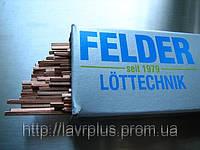 Припой медно-фосфорный FELDER Cu-Rophos 94 (500mm*2.0mm) Германия,  цена за 1 шт (пруток)