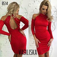 Платье женское нежное кружевное с открытыми плечами и вырезом на спине разные цвета Smv3142