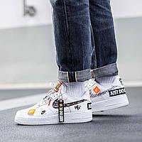 Кроссовки мужские Найк Nike Air Force 1 07 Just Do It Pack белые