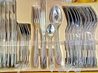 ✅ Набор столовых приборов 24 предмета Hoffburg HB 2602 S