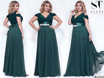 Легкое женственное платье в пол с глубоким декольте и открытыми плечами размер Универсальный батал