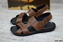 Мужские кожаные сандалии Cardio (Реплика )Размеры ► [40,41]
