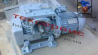 Мотор-редукторы червячные МЧ-40-140об/мин с электродвигателем 0,55 кВт