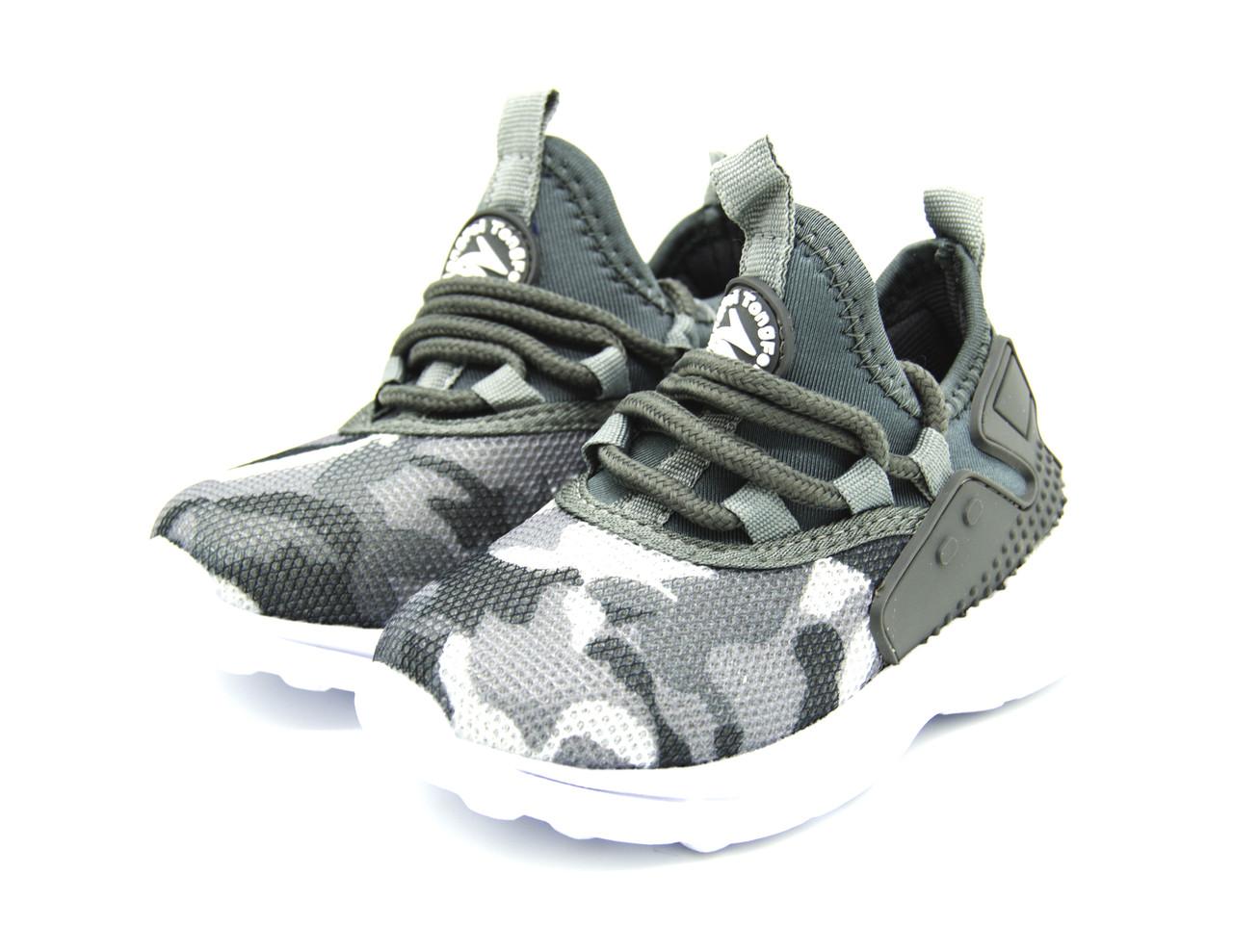 Кроссовки для мальчика Цвет -Серый