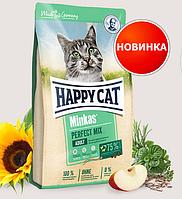 Сухой корм для кошек HAPPY CAT (Хэппи Кет) Minkas Mix Микс (птица, ягненок, рыба), 1,5 кг