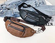 Стильная поясная унисекс сумка бананка под кожу, фото 3