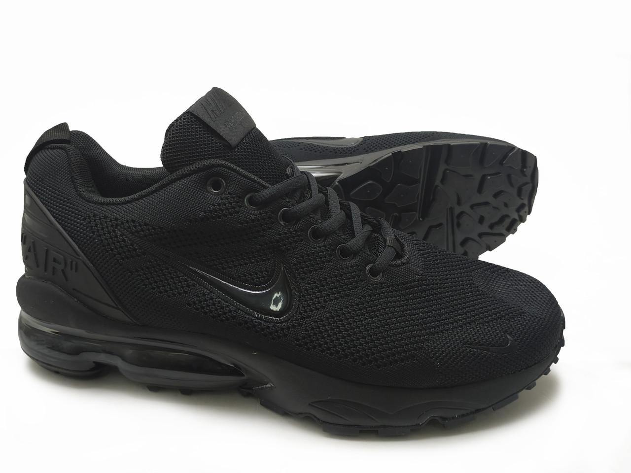 Кроссовки мужские Nike Air VaporMax  Turbo