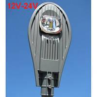 Светодиодный уличный консольный светильник SL 48-50L 50W 12-24V 6500K IP65 Код.59548