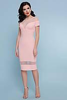 Коктейльное женское облегающее платье миди со вставками из сетки короткий рукав владана 2 к/р персик