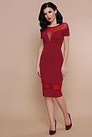 Коктейльное женское облегающее платье миди со вставками из сетки короткий рукав владана 2 к/р бордо
