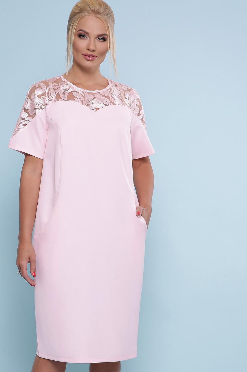 Женское свободное Коктейльное платье с вышивкой Адель-Б к/р персиковое