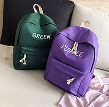 Стильные тканевые рюкзаки с вышивкой цвета, фото 2