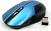 Мышь беспроводная Havit HV-MS927GT  blue, фото 4