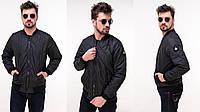 "Стильная мужская куртка "" Бомбер "" Dress Code"