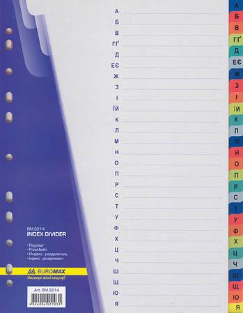 Разделитель алфавитный Buromax BM3214
