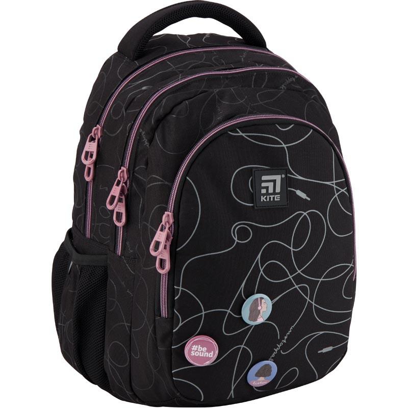 Рюкзак Kite Education 8001-4 K19-8001M-4 ранец  рюкзак школьный hfytw ranec