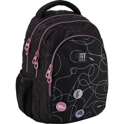Рюкзак Kite Education 8001-4 K19-8001M-4 ранец  рюкзак школьный hfytw ranec, фото 2