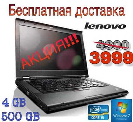 """Ноутбук для работы, дома и учебы Lenovo T430/14.1""""/i5(3 GEN)/4 RAM/500HDD, фото 2"""