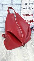 Рюкзак трансформер женский натуральная кожа, красный флотар 1769, фото 1