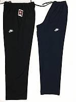 Штаны,брюки-супербаталы НАЙК,NIKE  реплика спортивные для мужчин ,трикотаж,Турция,размер 56-58-60