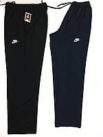 Штаны,брюки-супербаталы НАЙК,NIKE спортивные для мужч ,трикотаж,Турция,размер 56-58-60-62  бесплатная доставка