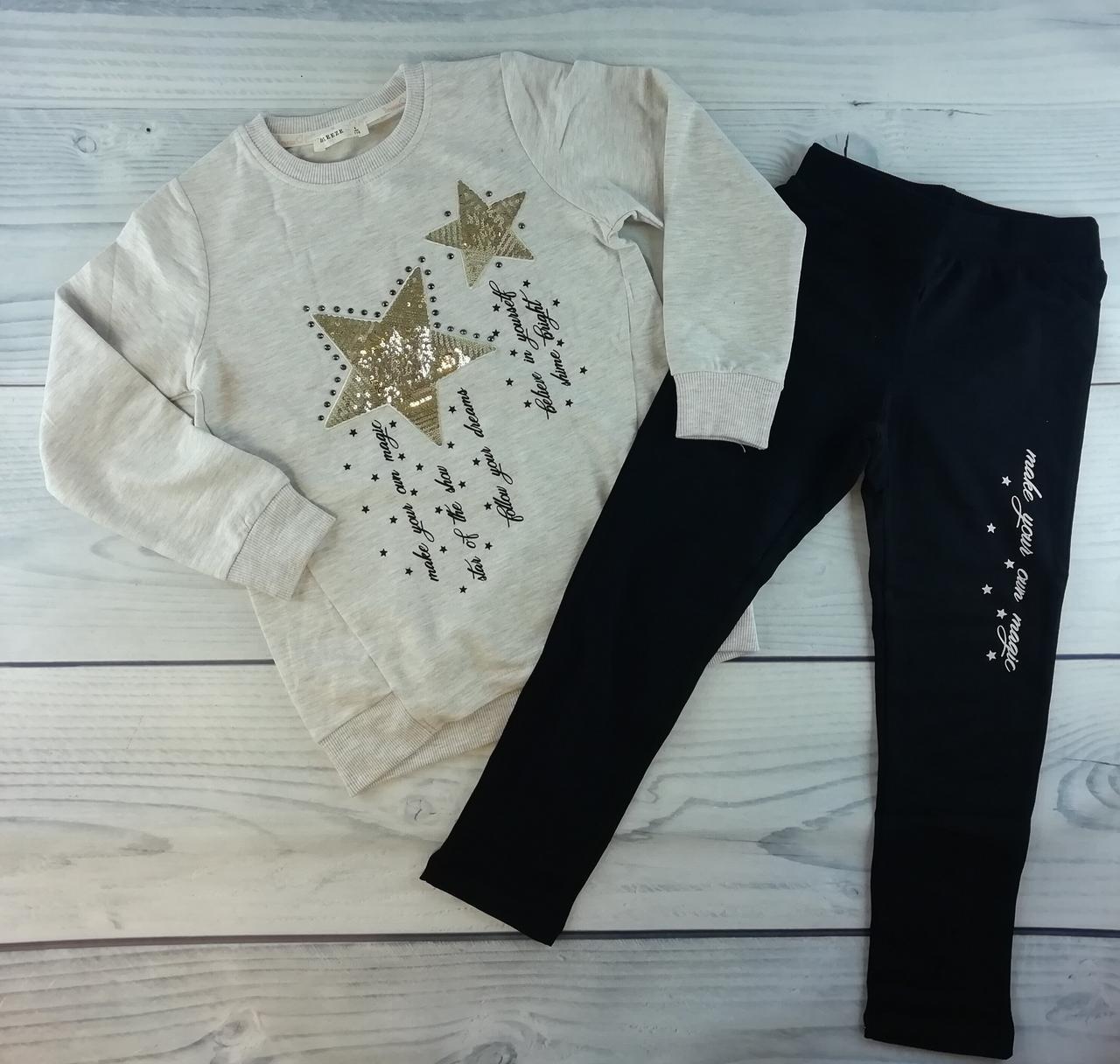Комплект для девочек: Джемпер+штаны Звезды Серый/черный Breeze Турция