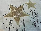 Комплект для девочек: Джемпер+штаны Звезды Серый/черный Breeze Турция, фото 2