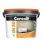 Ceresit IN 50 - Фарба акрилова інтер'єрна, 10 л