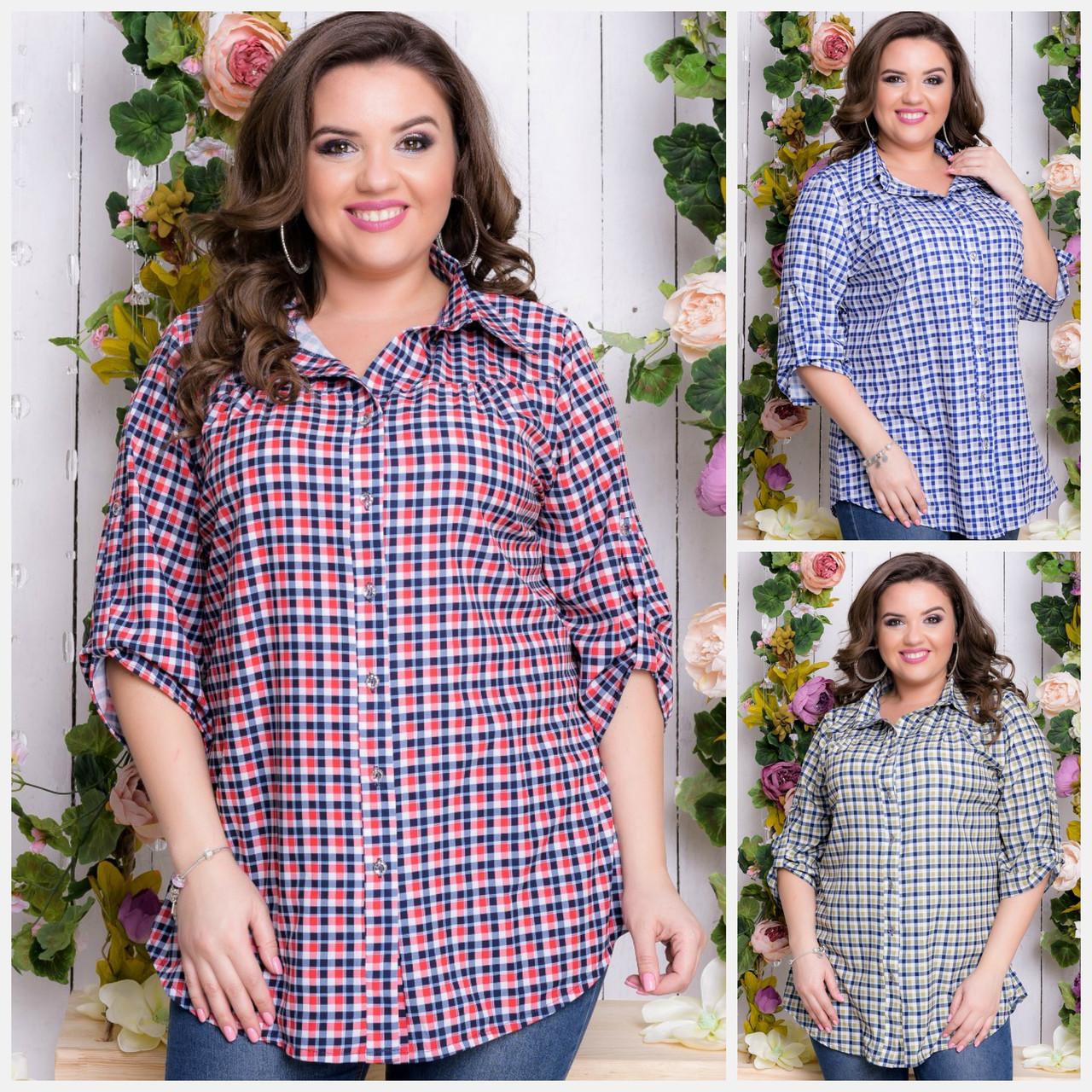 53c89f41b28 Женская рубашка в клетку Батал до 58 р 18786  продажа