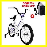 """Детский Двухколесный Велосипед 16"""" дюймов TitanBike Classic White-Violet (для девочки, для мальчика)"""