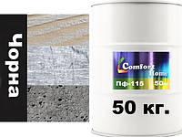 Фарба Чорна ПФ-115 для деревини та металу Комфорт 50 кг.