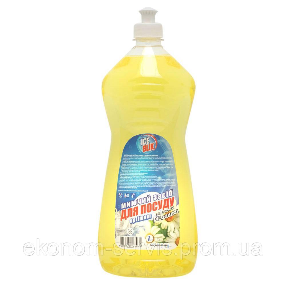 Средство для мытья посуды ICE BLIK Optimum с экстрактом ромашки, 1л бутылка