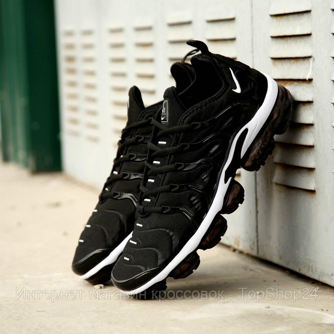 abed7013 Купить Кроссовки Nike Air VaporMax Plus | TopShop24 ✿ Интернет ...