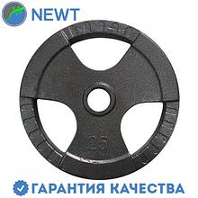 Диск тяжелоатлетический с хватами Newt 25 кг