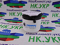 Смазка для сальников стиральных машин HYDRA-2 C00292523