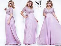 Нежное романтическое платье в пол с гипюровым верхом и украшением с 48 по 54 размер, фото 1