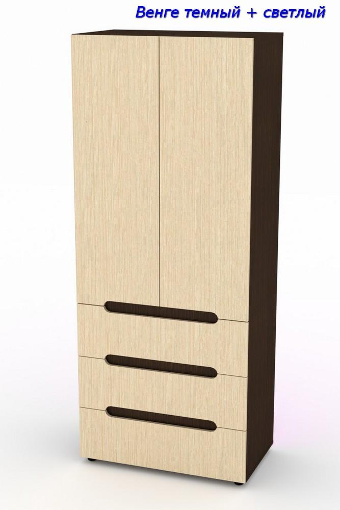 Шкаф с ящиками МС-22 Стиль