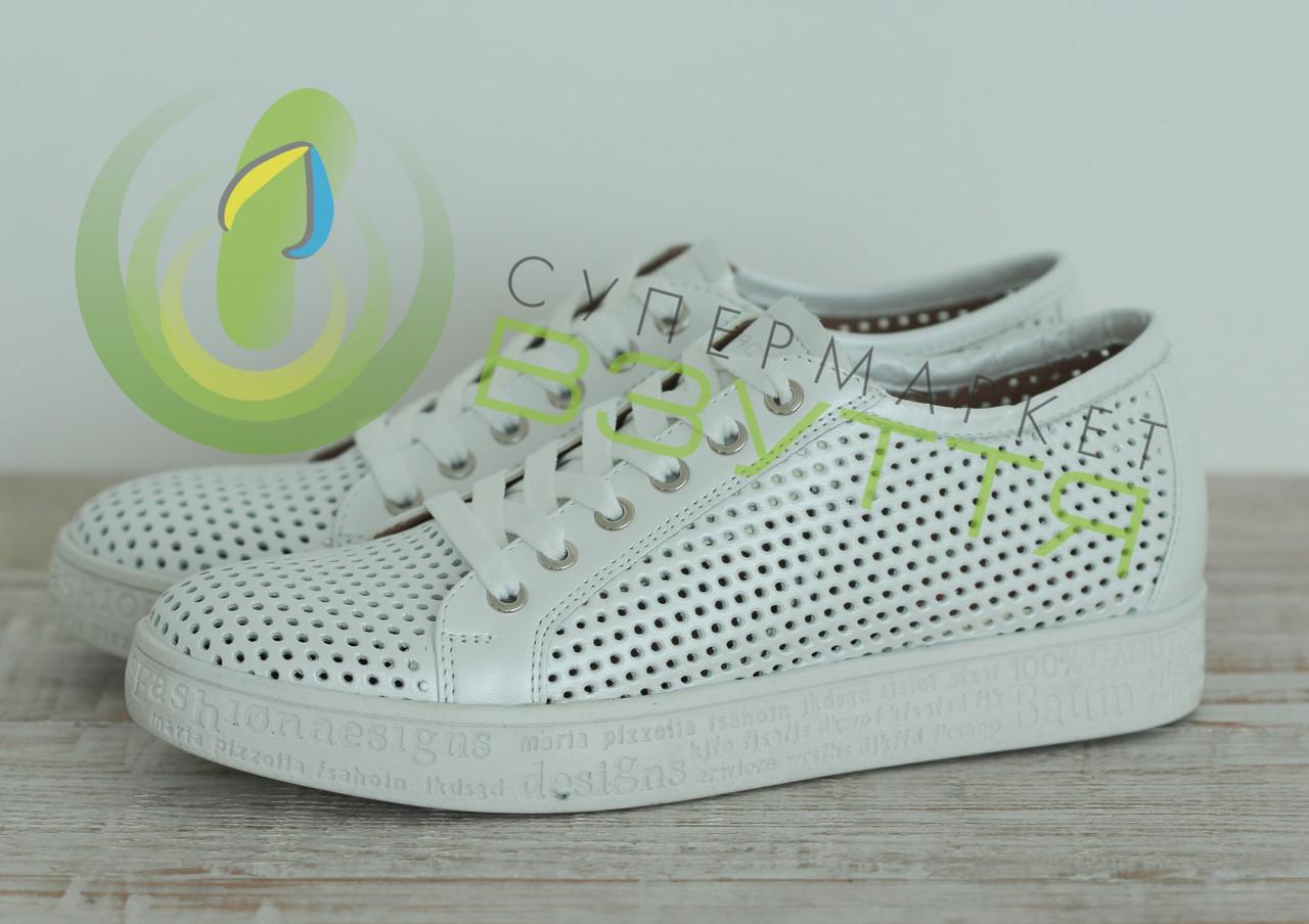 Кожаные женские  кроссовки арт 4503 бел размеры 39,40