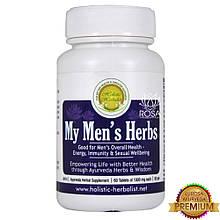 Май менс хербс (Holistic Herbalist) - аюрведа премиум мужское здоровье, 60 таблеток