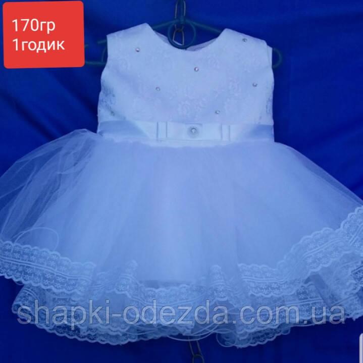 75c6525fe0f Платье нарядное бальное детское 1 год белое  продажа